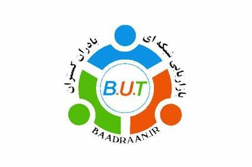 Baadraan trading network logo