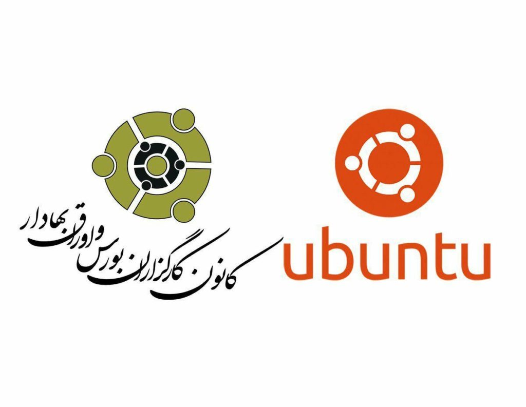 Iranian Stock Exchange and Securities Brokers Association logo